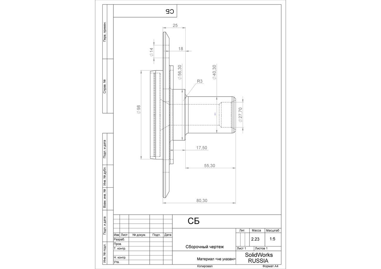 Chevy-Niva: Просмотр темы - FAQ Ступичный узел c