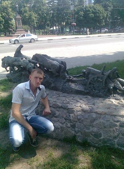 Ярослав Войтович, 23 декабря 1998, Братск, id192965621