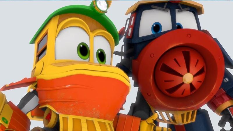 Роботы-Поезда (Секрет Альфа-поезда и Дюк говорит то, что думает) 1 сезон | Мультфильмы для детей
