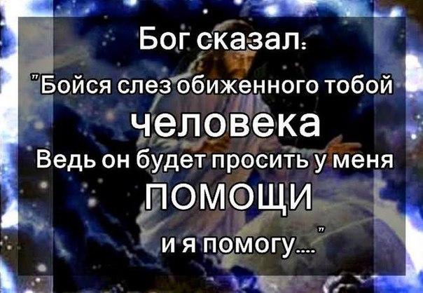 http://cs615716.vk.me/v615716277/4a70/E_JT-Z3n71s.jpg