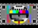 Телеканал 1 кнопка