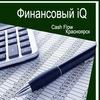 """Игры """"Денежный поток"""" в Красноярске"""