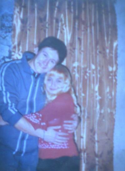 Карина Мироненко, 19 января 1988, Киев, id162983240