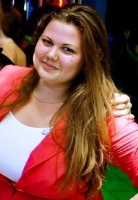Элина Кильмаматова, 13 августа , Туймазы, id45901753