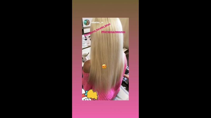 Холодное восстановление волос