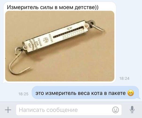 Фото №456246320 со страницы Люси Бушуевой
