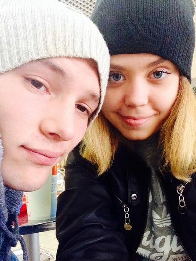 Екатерина Сергеевна, 6 ноября 1994, Москва, id221934748