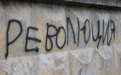 """""""Милиция свирепствует на Евромайдане"""": происходят стычки, провокаторы бросили дымовую шашку - Цензор.НЕТ 3022"""