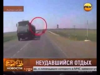 Кирпич вылетел из камаза в лобовое легковушки ДТП! Авария! Видеорегистратор