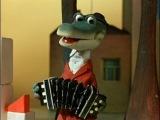 Песенка Крокодила Гены - Пусть бегут неуклюже Пешеходы по лужам...