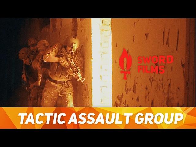 Промо-видео страйкбольной команды Tactic Assault Group (T.A.G.)