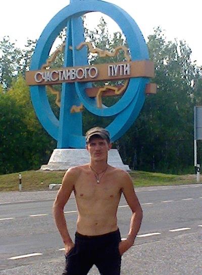 Виктор Комаров, 5 мая , Пенза, id217183524