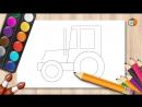Учимся рисовать Развивающий мультик - рисуем трактор convert-video-online