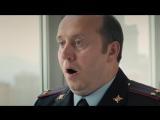 Полицейский с Рублевки+Комик в городе