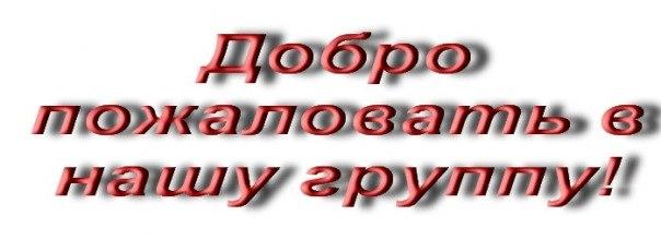 http://cs319930.userapi.com/v319930574/3d0d/fgptF-55B4g.jpg