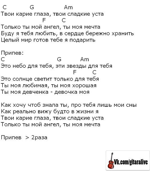 до свиданья москва минусовка:
