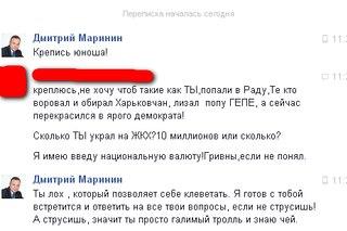 новости харькова антимайдан