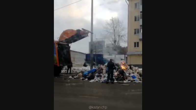 Горящий мусор на улице Хади Такташа в Казани (17.12.2018)