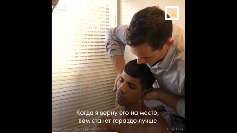 Костоправ за 10 дней изменил жизнь парня после травмы позвоночника