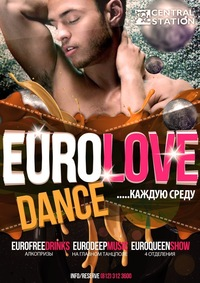 RUSSIAN POP DAY - CS - EUROLOVE DANCE!
