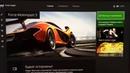 2 часть ИНСТРУКЦИЯ ПО УСТАНОВКЕ ПРОФИЛЯ НА Xbox One
