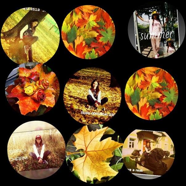 Прикольные фотки на аватарку vk