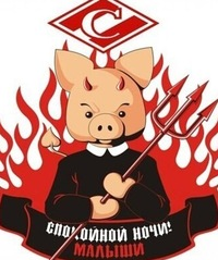 Роман-Язон Козлов, 26 декабря 1976, Ярославль, id166835531