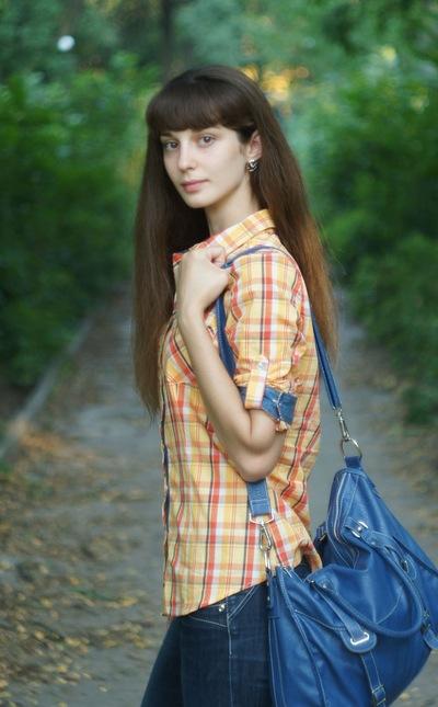 Алиса Огарок, 24 февраля 1990, Донецк, id7398032