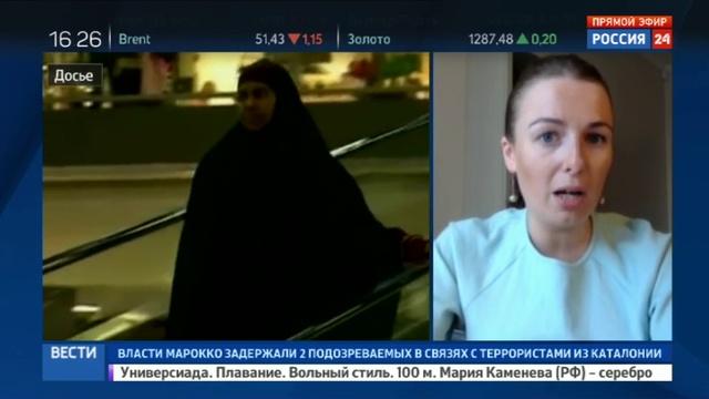 Новости на Россия 24 • В Латвии запретили носить одежду, закрывающую лицо