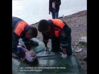 В Уфе спасали девушку, упавшую со скалы