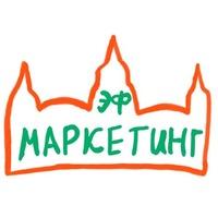 Встреча выпускников МГУ программы «Маркетинг»