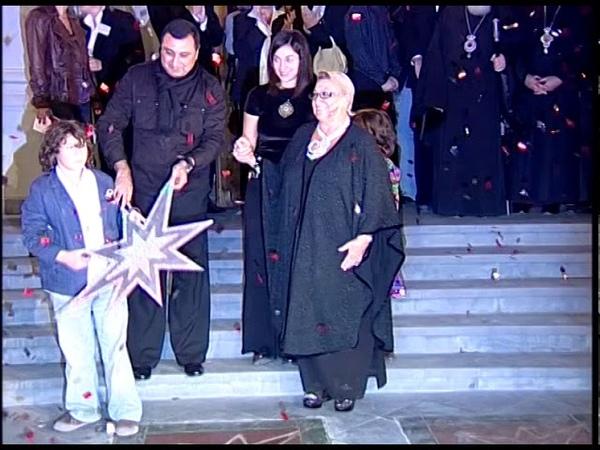 სოფიკო ჭიაურელის ვარსკვლავის გახსნა