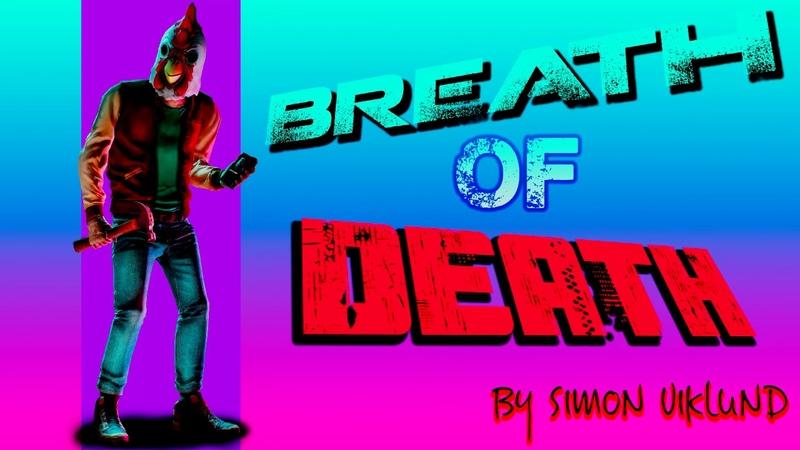 Simon Viklund - Breath of Death (Jacket Edit)