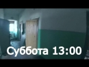 СПИРТ ЗАВОД 999 СУББОТА 13:00 ВРЕМЯ от Е.О ..__