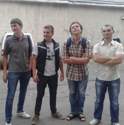 Мішаня Гриценюк, 5 октября , Житомир, id113805019
