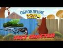Тест новых снастей✅ !Russian Fishing 4 Рыбалка для всех