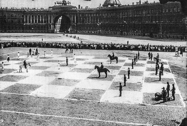 Ленинград, 1924 год. Игра людьми в шахматы