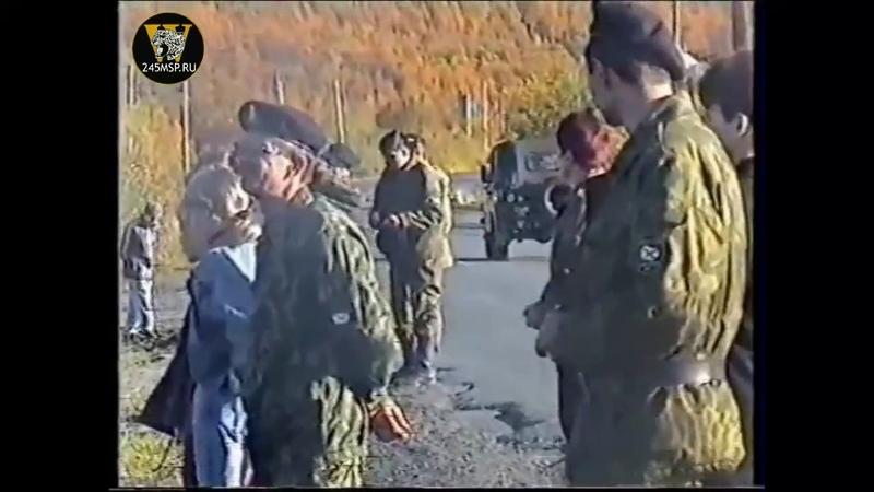 876 ОДШБ 61 ОБрМП СФ в Чечне 1999 2000