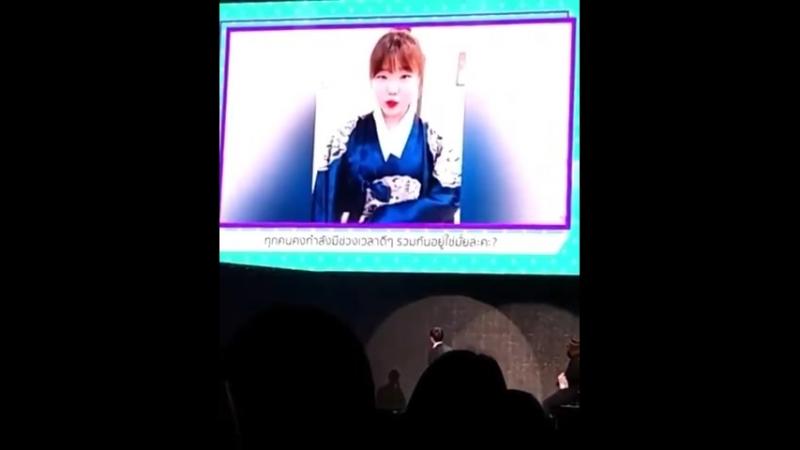 22.09.18 Послание от Cухён из Akdong Musician