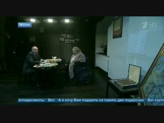 Путин приехал в «Современник», чтобы поздравить Галину Волчек с юбилеем