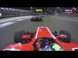 GP3 Carlos Sainz Jr. and Patric Niederhauser Crash Abu Dhabi Grand Prix 2013