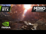 Metro Exodus- GeForce RTX Real-Time Ray Traced Global Illumination Demo