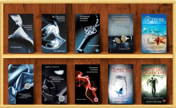 Скачать книгу на 50 оттенков темнее в txt, doc, fb2 и pdf бесплатно.