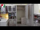 Модульная серия мебели для детской «Аврора»