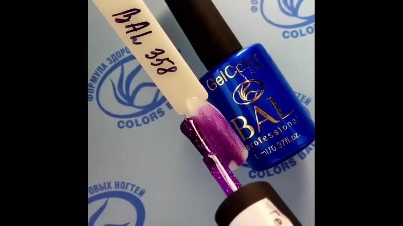 💅💖✨Трёхфазный каучуковый гель-лак ~Gel Color BAL~, 11 ml, тон 358 «Малиновый бриз» (с глиттером – разноцветными блёстками).