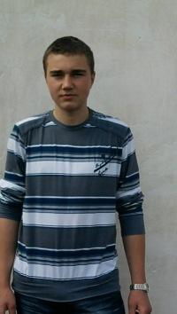 Саша Шевченко, 15 августа 1996, Донецк, id180045414