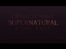 Сверхъестественное (4 сезон)   Supernatural (4 season)