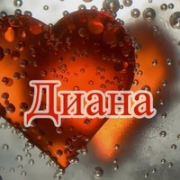 Diana Khoruzha, 29 апреля , Киев, id169325746