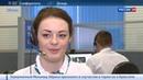 Новости на Россия 24 Прямая линия девочка втайне от родителей попросила Путина о помощи
