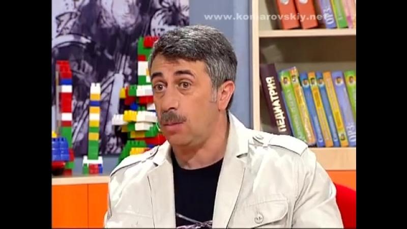 Ребенок и кондиционер Школа доктора Комаровского